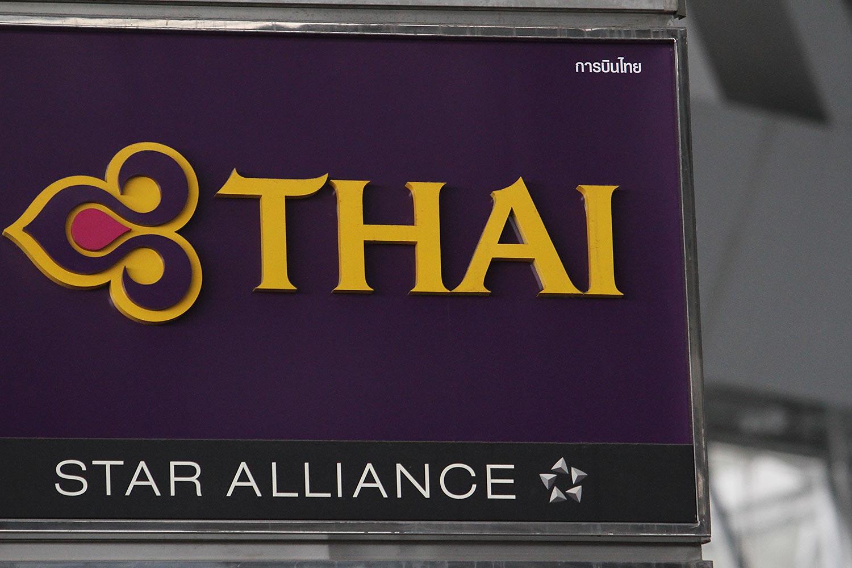 THAI restructuring