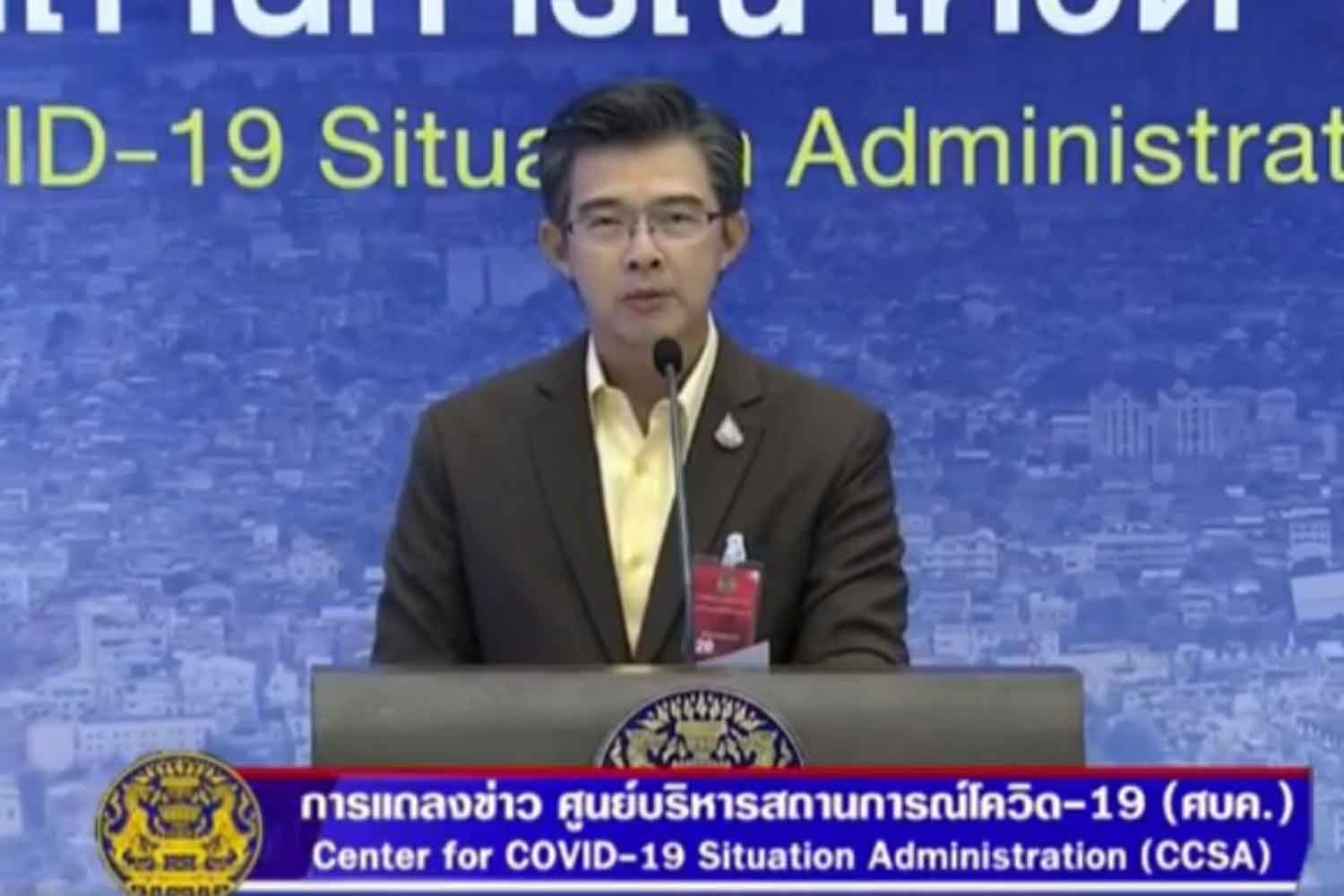Dr Taweesilp Visanuyothin, spokesman for the Centre for Covid-19 Situation Administration, on Monday warns that without serious disease control, daily new Covid-19 cases in the country could be 4-5 digits by mid-January. (Screenshot from the Covid-19 Information Centre)