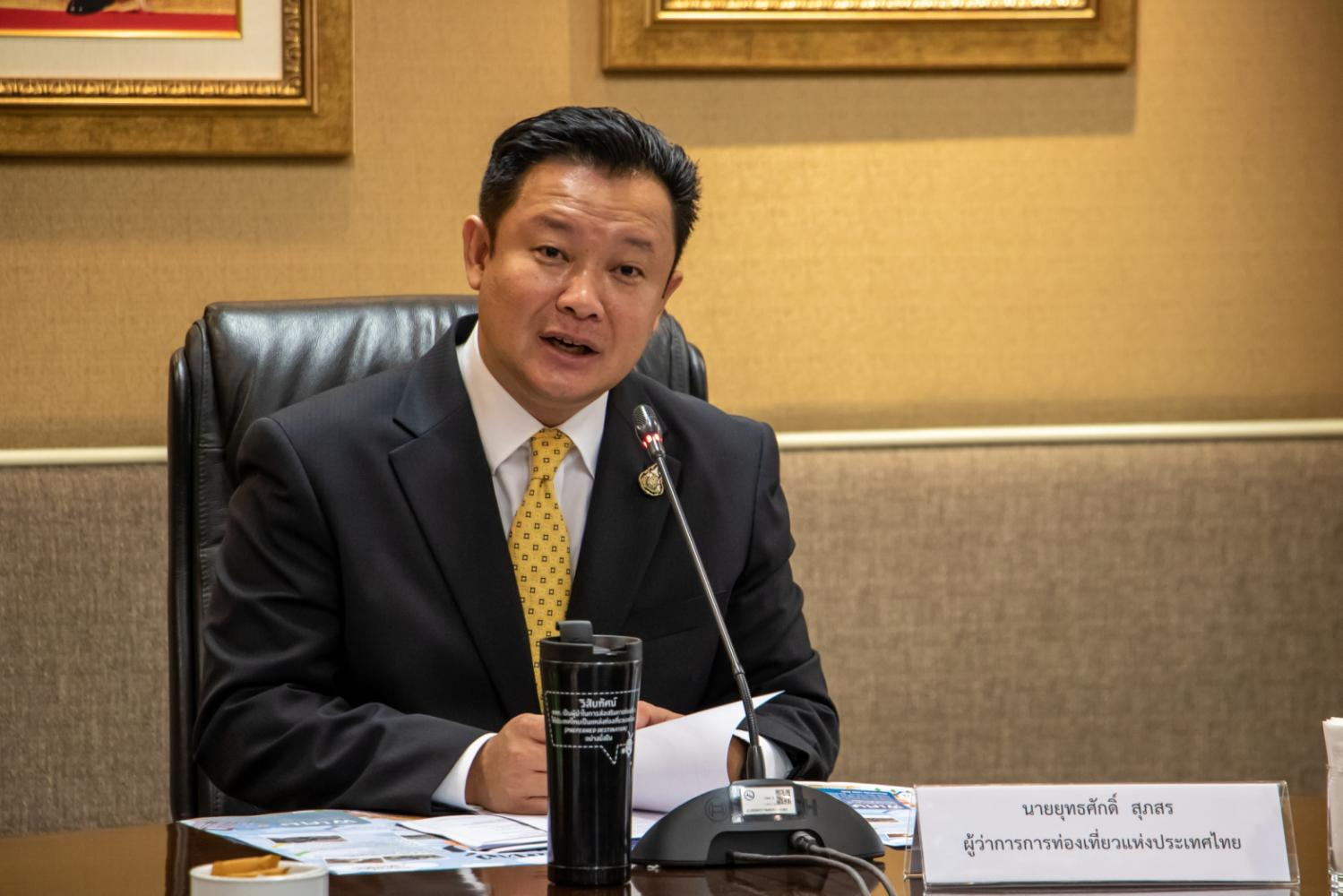 Tourism Authority of Thailand governor Yuthasak Supasorn