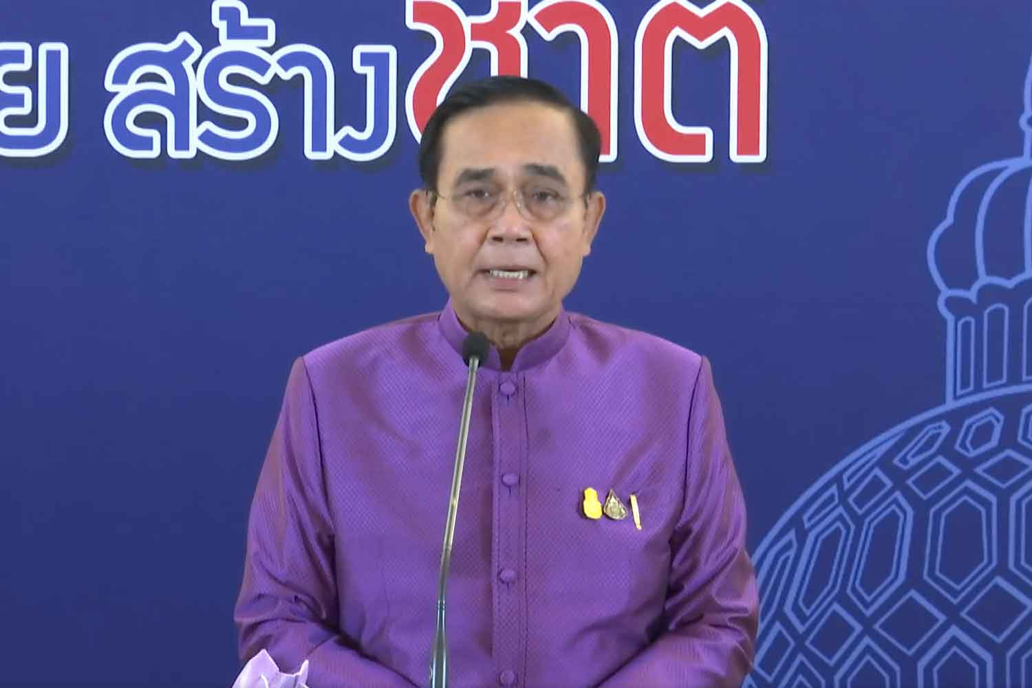 Prime Minister Prayut Chan-o-cha sends his message on Covid control after a cabinet meeting at Government House in Bangkok on Tuesday. (Screenshot from Government House's Facebook account)