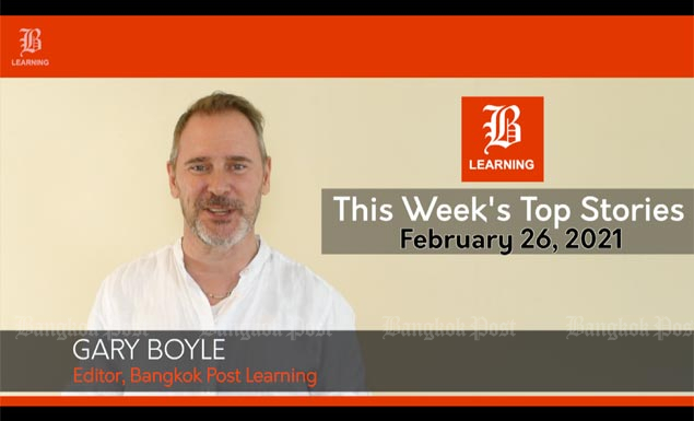 This week's top stories: February 26, 2021