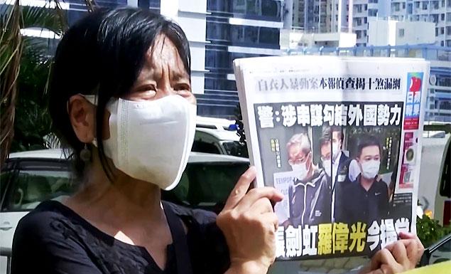 Apple Daily editor, CEO denied bail in Hong Kong
