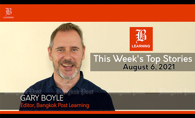 This week's top stories: August 6, 2021