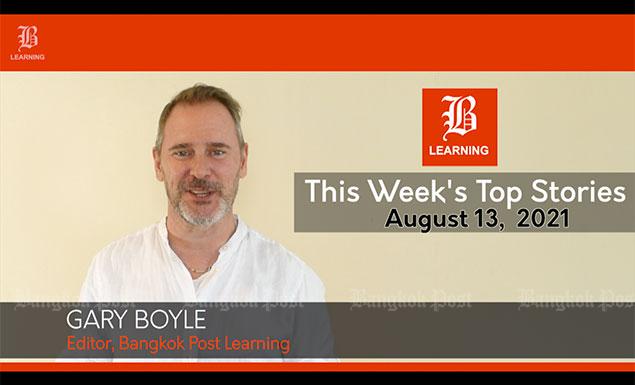 This week's top stories: August 13, 2021