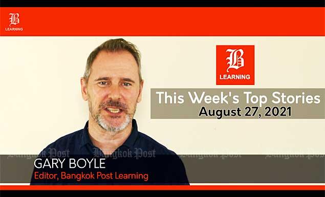 This week's top stories: August 27, 2021
