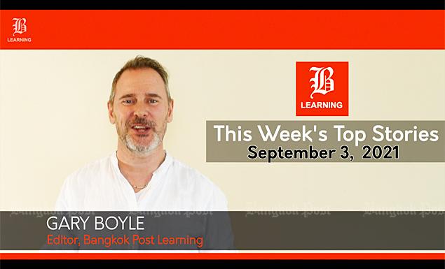 This week's top stories: September 3, 2021