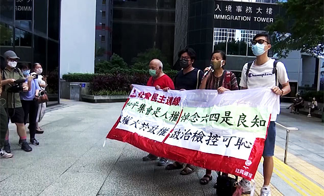 HK activists get prison for Tiananmen vigil