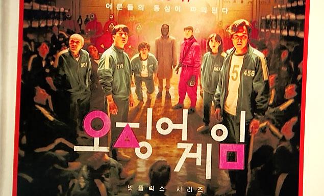 'Squid Game' spurs interest in learning Korean