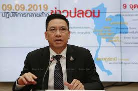 Digital Economy and Society Minister Buddhipongse Punnakanta