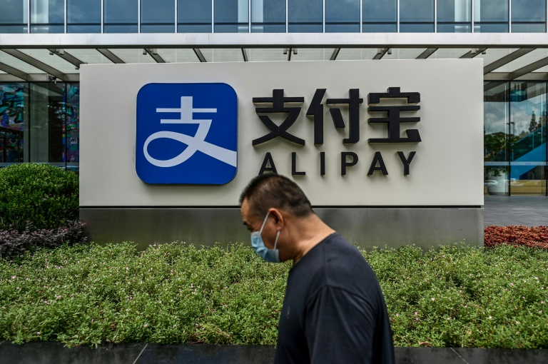 The Alipay logo at the Shanghai office building of Ant Group in Shanghai. US President Donald Trump has ordered a ban on Alipay, WeChat Pay and other apps linked to Chinese companies, saying they could route user information to the government in Beijing.