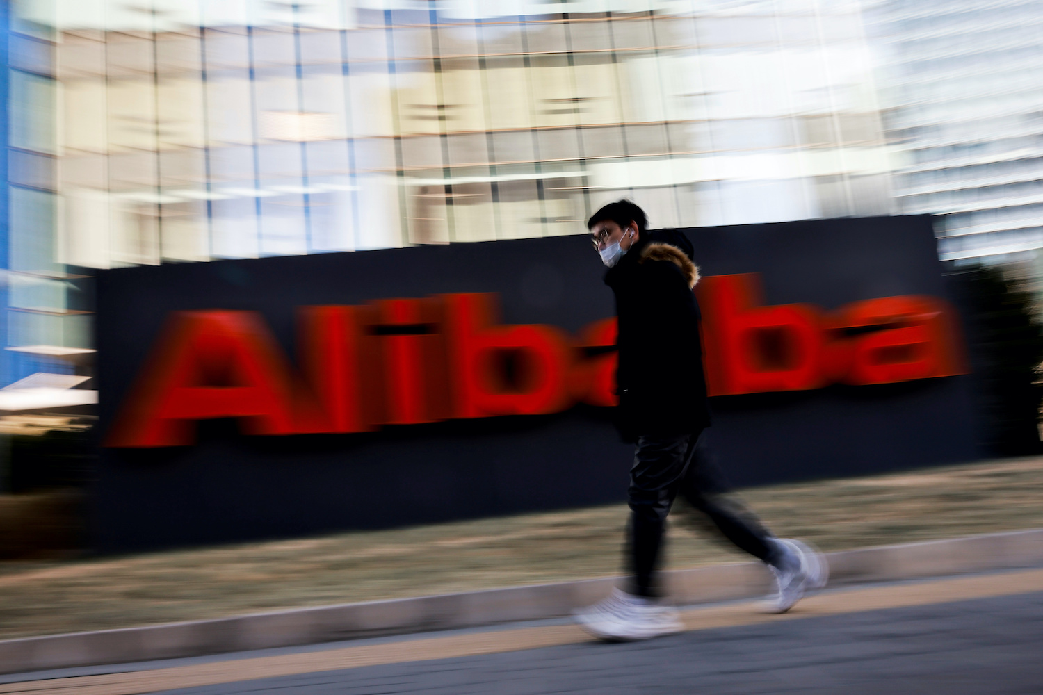 China 'censoring local media coverage' of Alibaba investigation