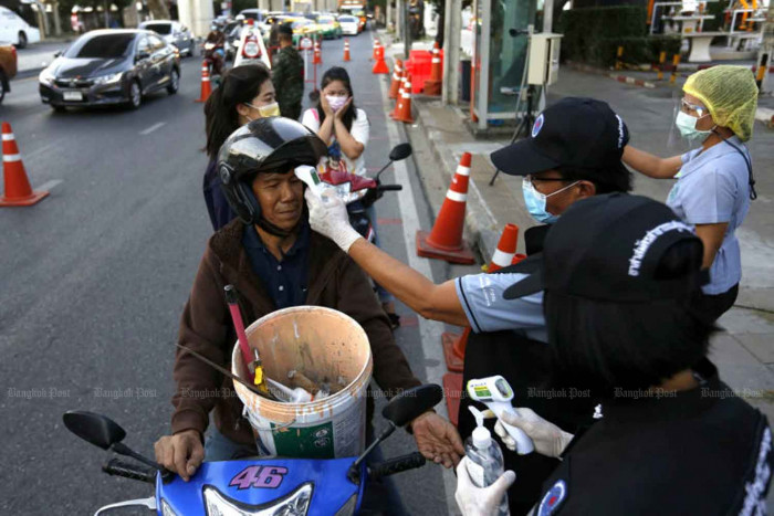 City curbs may be relaxed