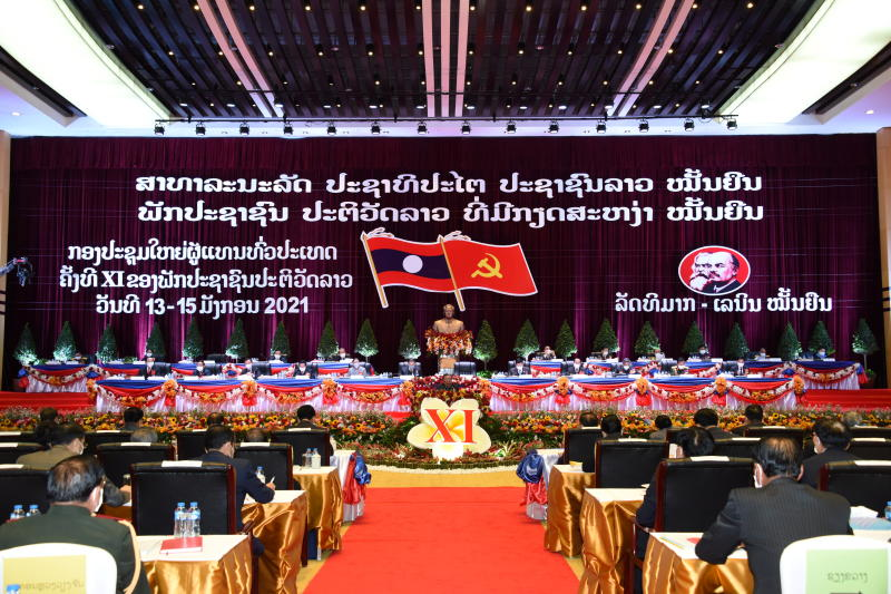 General view of the opening ceremony of the 11th national congress of the communist party of Laos in Vientiane, Laos January 13, 2021. (Laos Communist Party/Handout via REUTERS)
