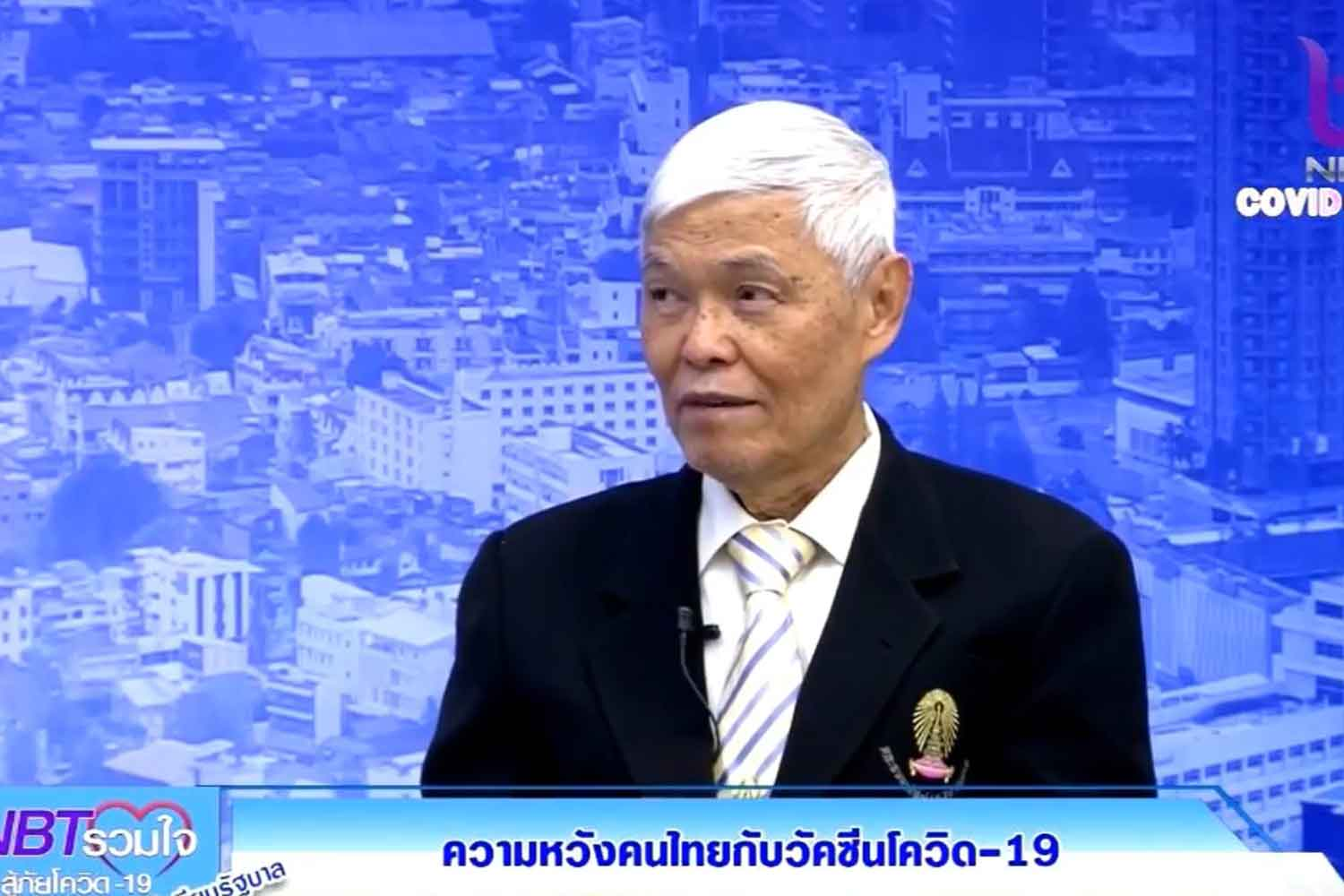 Dr Yong Poovorawan, chief of the Center of Excellence in Clinical Virology at Chulalongkorn University, during his interview on the National Broadcasting Services of Thailand TV channel on Thursday. (Screenshot from the channel's Facebook page)