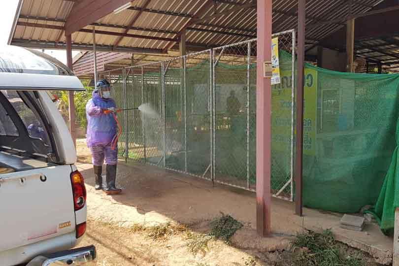 Two Nakhon Phanom villages under Covid lockdown