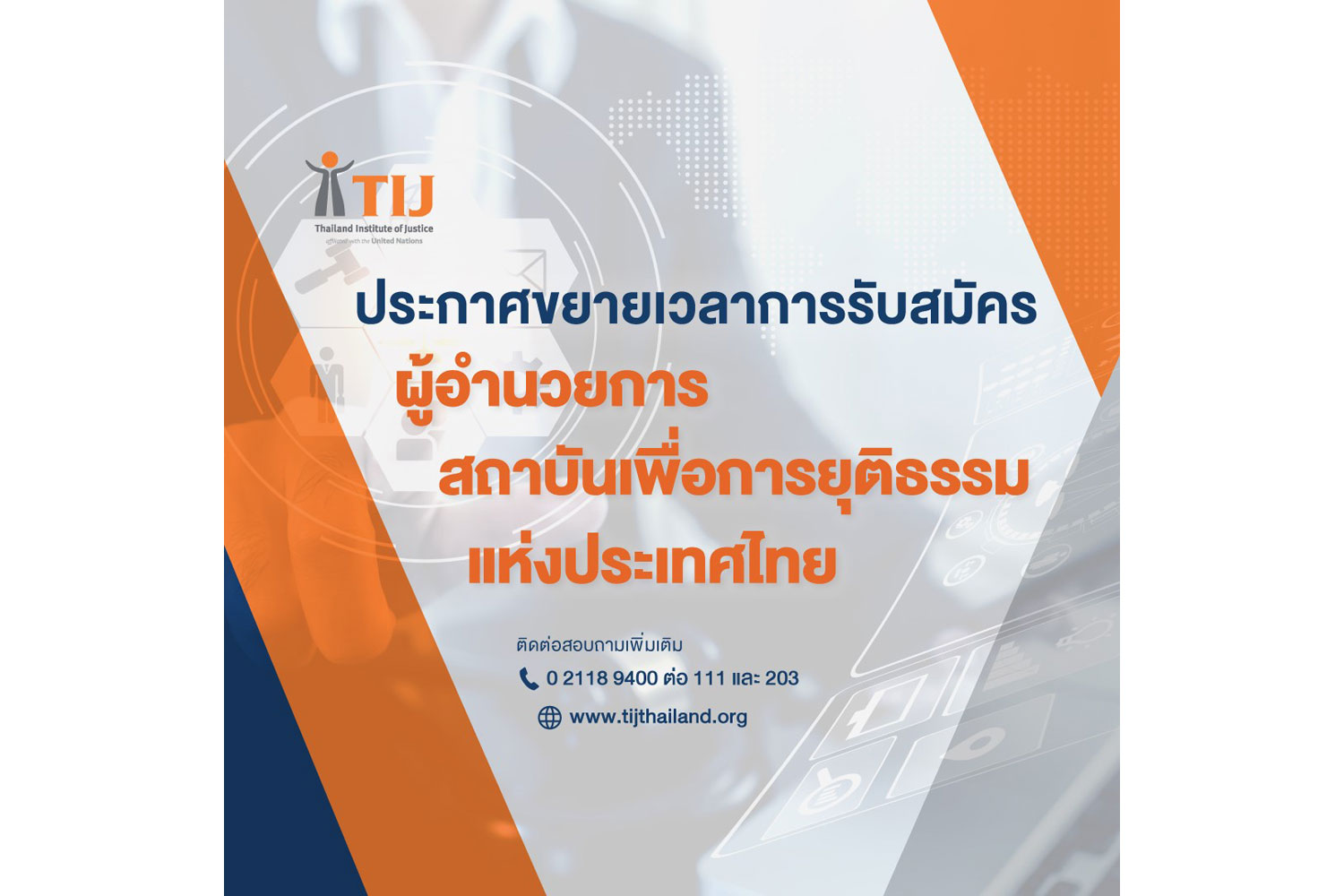 Top Thailand Organisation in Criminal Justice System and International Standards seeks a qualified professional to fill its top director position