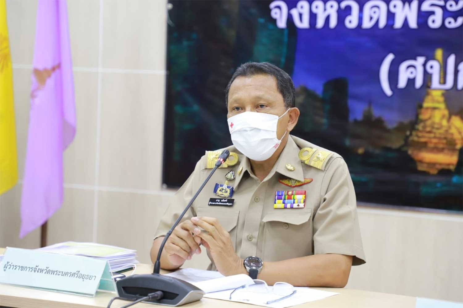 Ayutthaya governor Panu Yaemsri on Friday announes that spas and traditional Thai massage outlets will be alloed to resume busness from Jan 26 under conditions set by health authorities. (Photo: Sunthorn Pongpao)