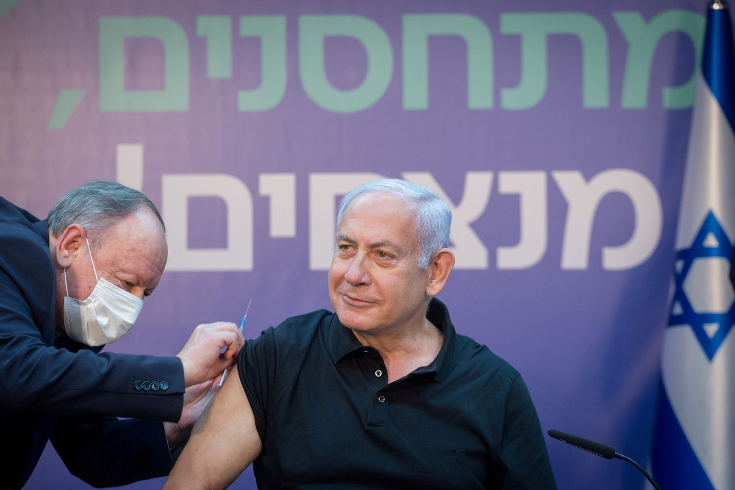 Israel sees no serious cases after Pfizer shots