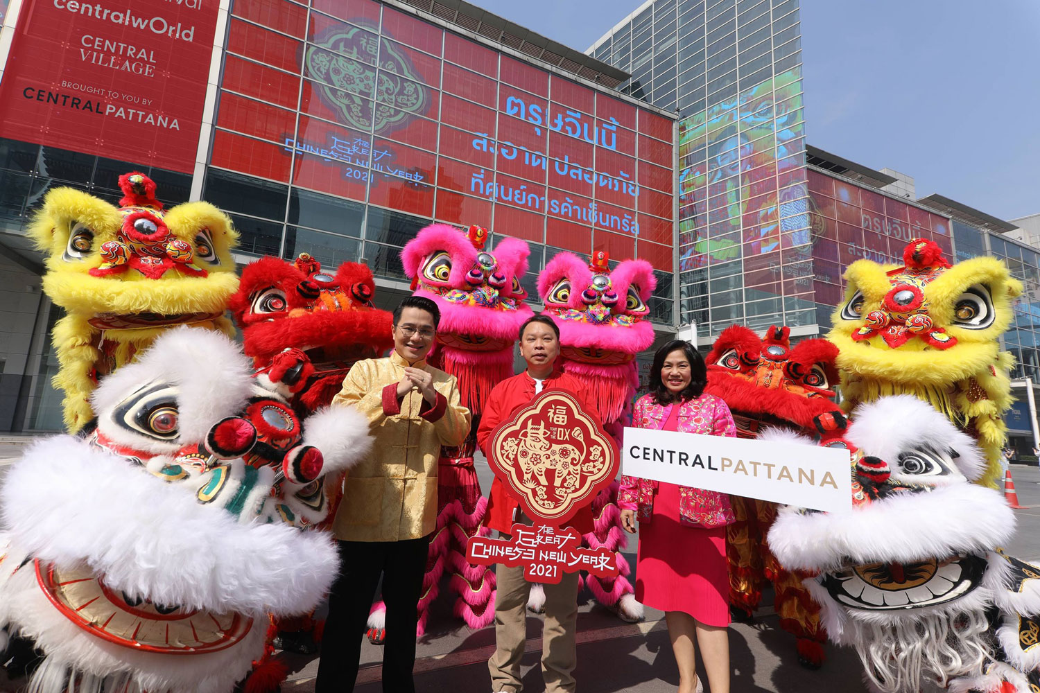 Central Pattana launch 'The Great Chinese New Year 2021' campaign