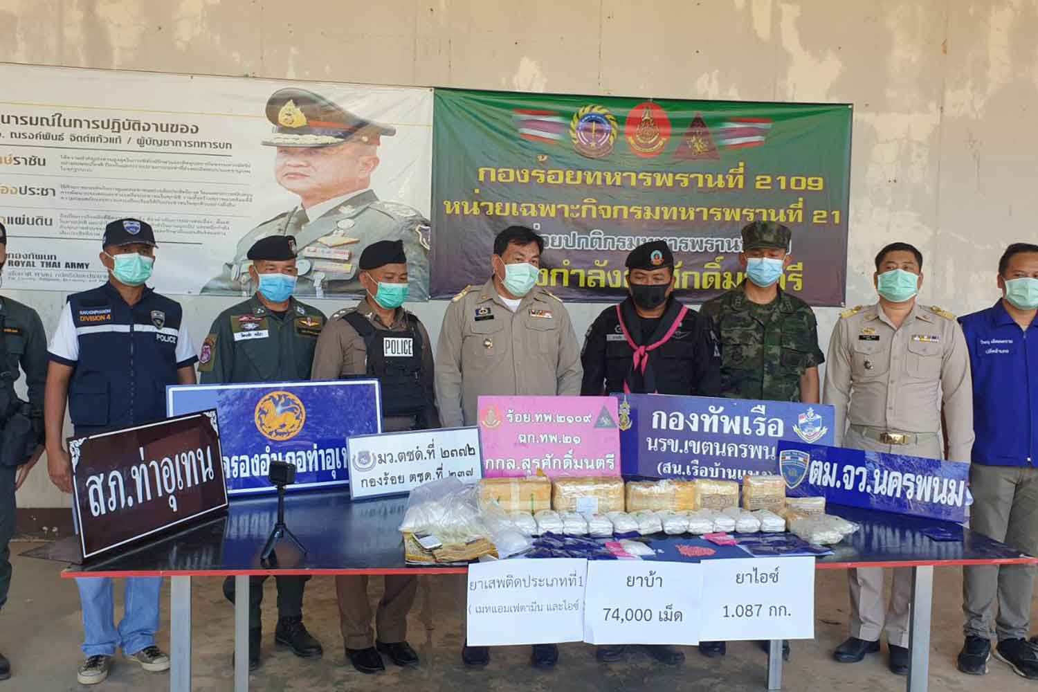 Packages containing 74,000 methamphetamine pills and 1.08 kilogrammes of crystal methamphetamine, seized on Tuesday night and displayed at Ranger Company 2019 headquarters in Tha Uthen district, Nakhon Phanom. (Photo: Pattanapong Sripiachai)