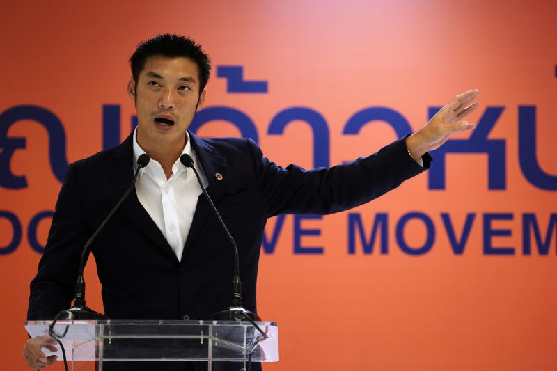 FILE PHOTO: Thailand's banned opposition politician Thanathorn Juangroongruangkit speaks during a news conference in Bangkok, Jan 21, 2021. (Reuters)