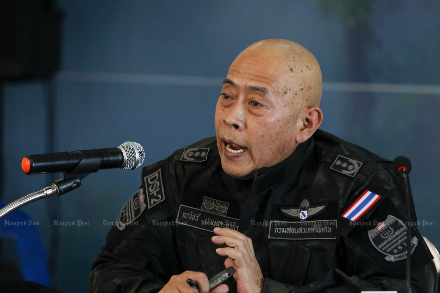 Department of Special Investigation director-general Pol Lt Col Korawat Panprapakorn.