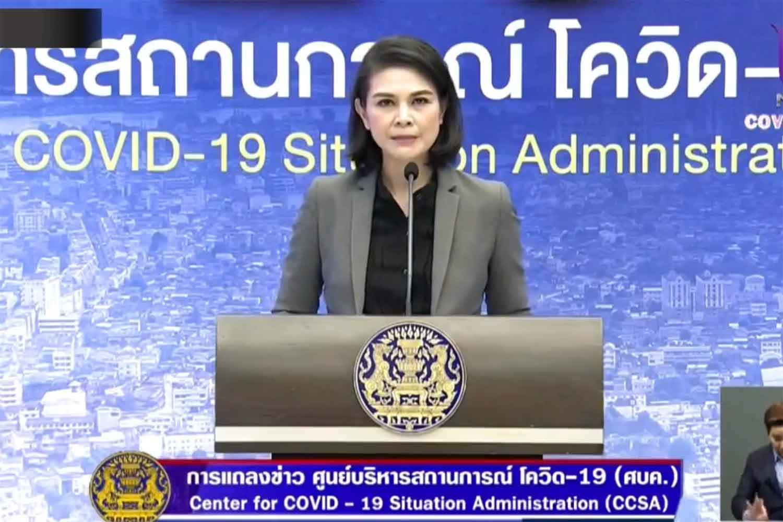 CCSA assistant spokeswoman Apisamai Srirangson gives the daily briefing at Government House in Bangkok on Friday. (Screenshot)