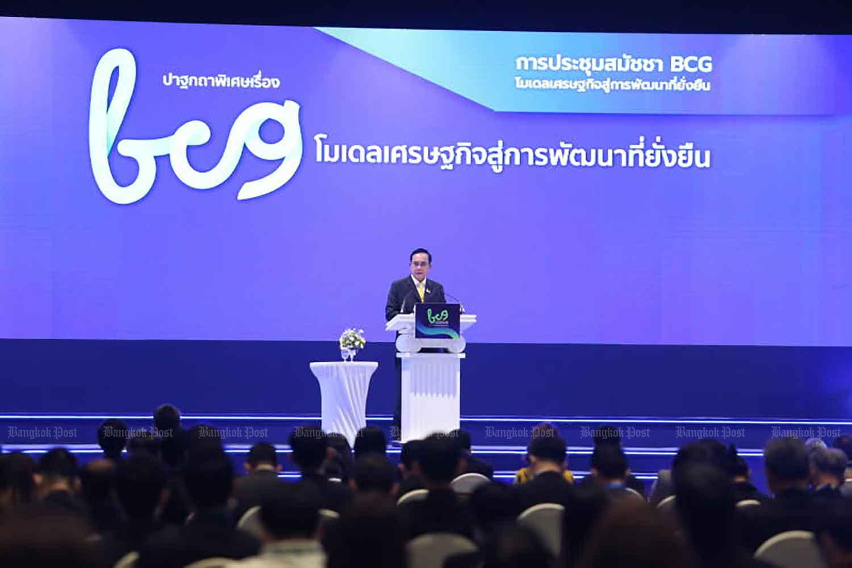 Prime Minister Prayut Chan-o-cha speaks on BCG economy in Nonthaburi last July. (Photo by Pattarapong Chatpattarasill)