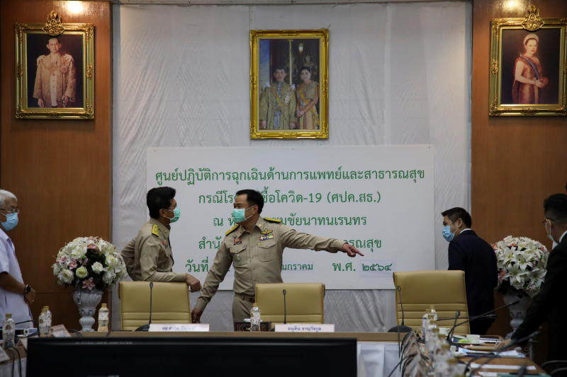 FILE PHOTO: Public Health Minister Anutin Charnvirakul arrives to a meeting to discuss the management of the coronavirus disease (Covid-19) outbreak and vaccines in Bangkok, Jan 25, 2021. (Reuters)