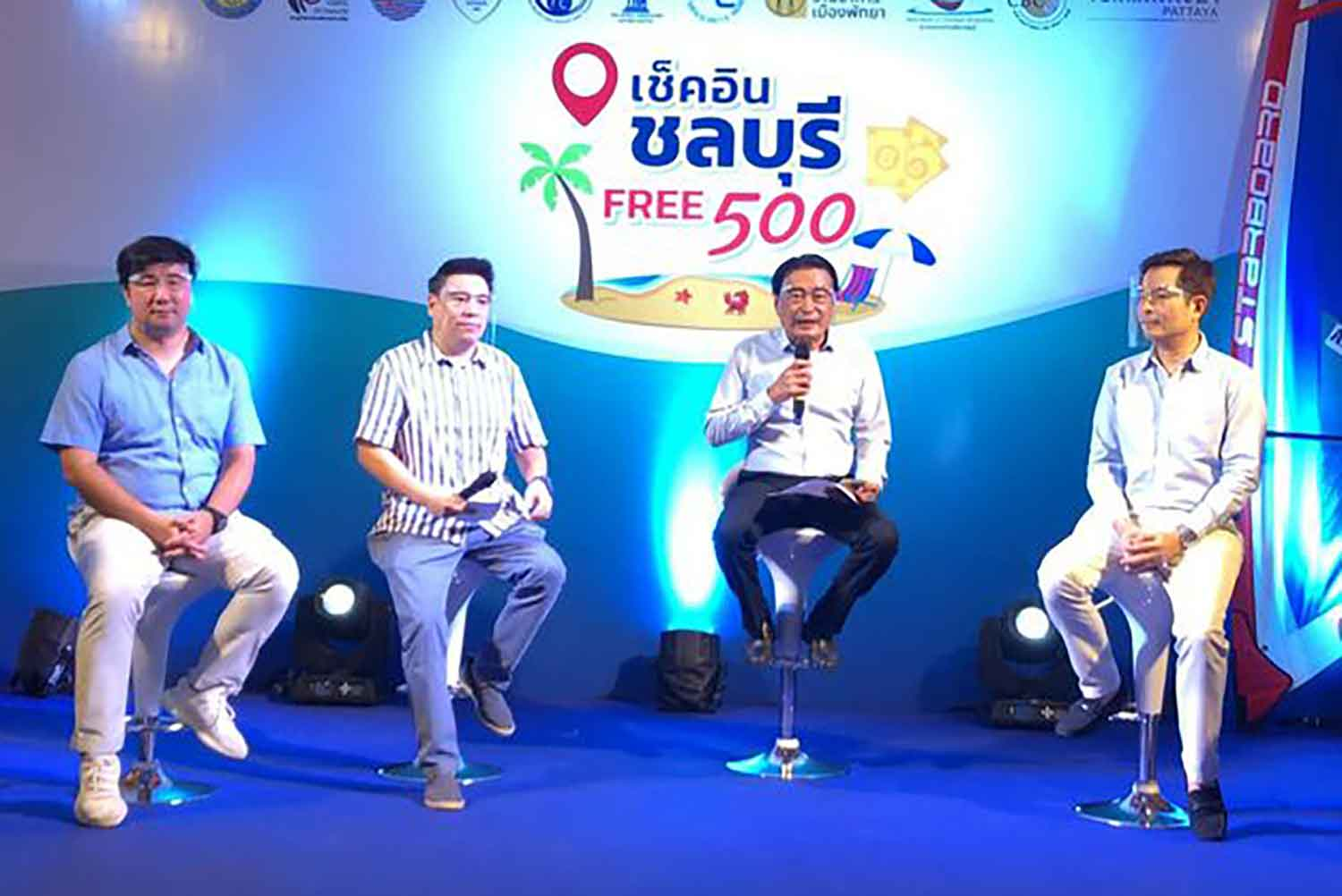 Tourism authorities in Chon Buri launched the