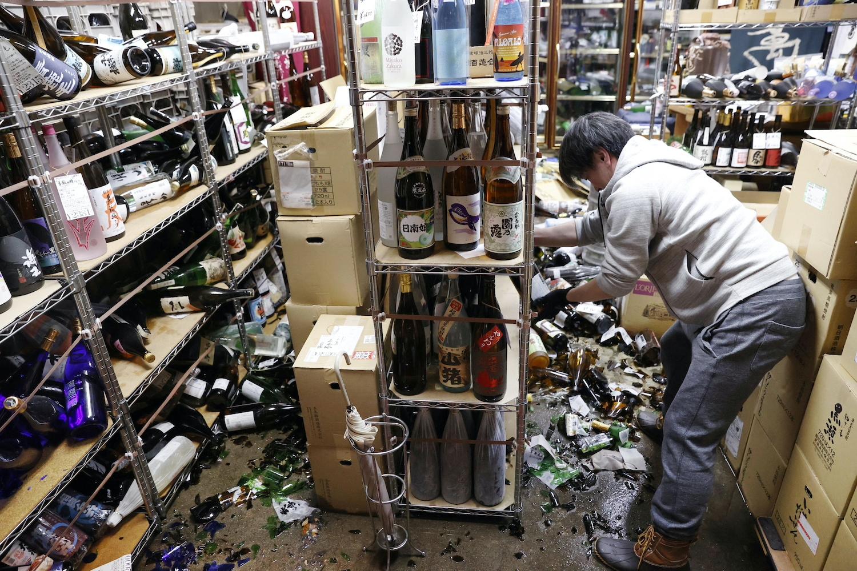 Fukushima: 7.1 magnitude natural disaster  hits Japan