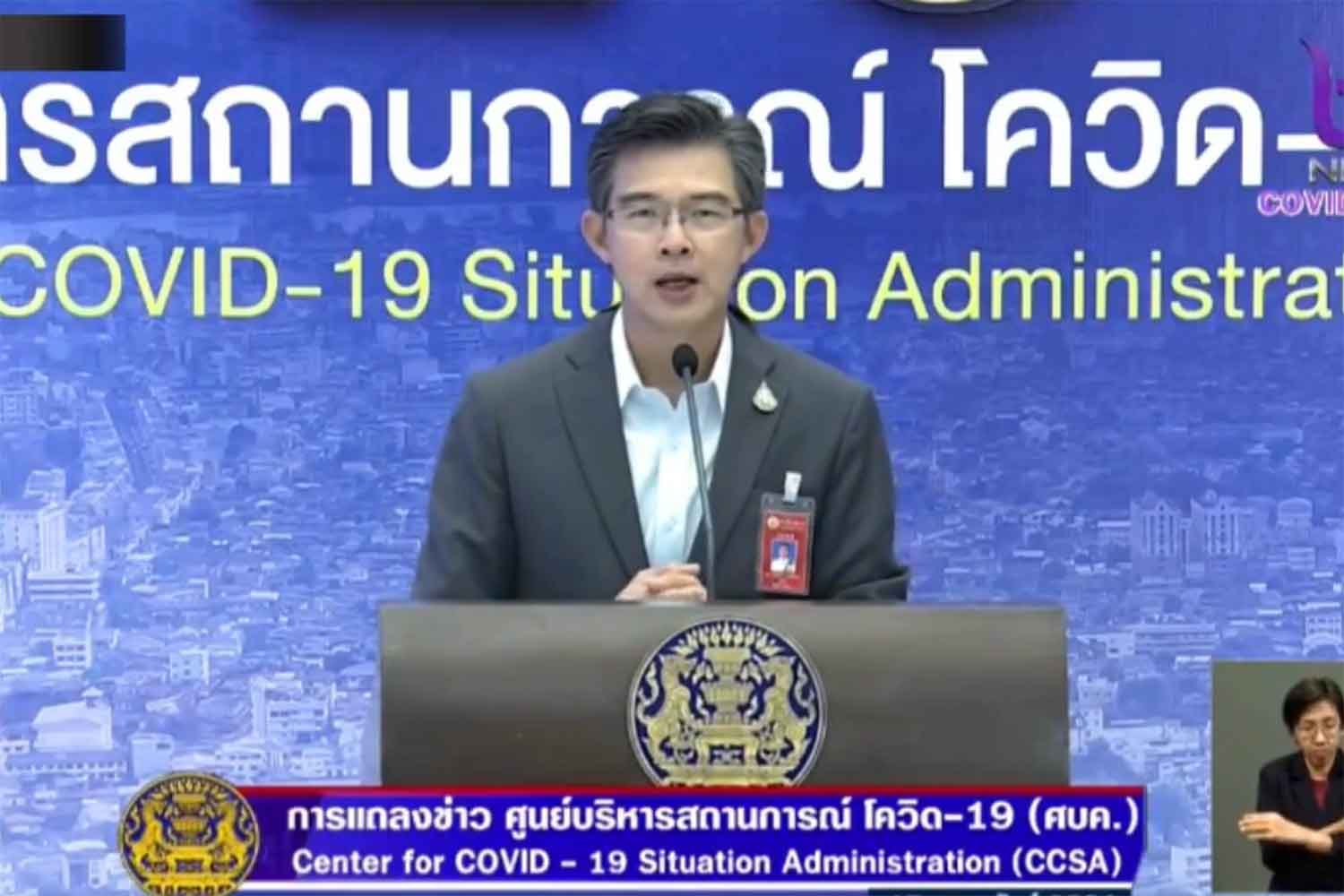 Taweesilp Visanuyothin, spokesman for the Centre for Covid-19 Situation Administration,  speaks of the implementation of villa quarantine for foreign visitors in Phuket, at Government House in Bangkok on Wednesday. (Screenshot)