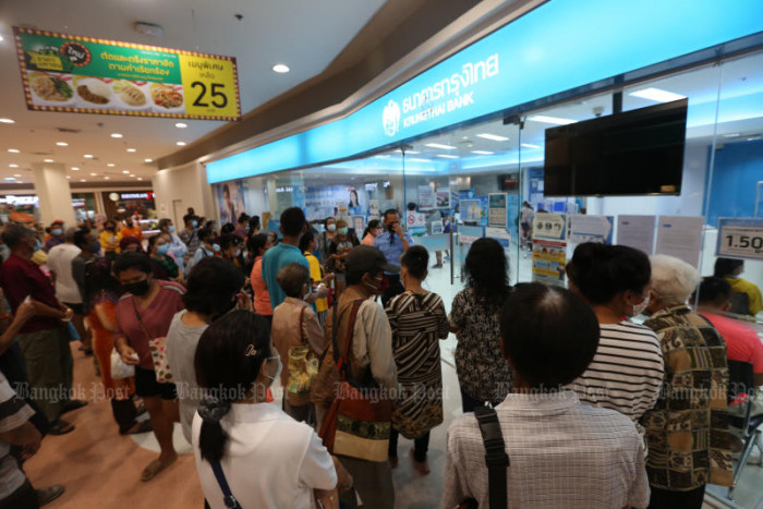 Banks' bad loans may rise gradually amid outbreak - BoT