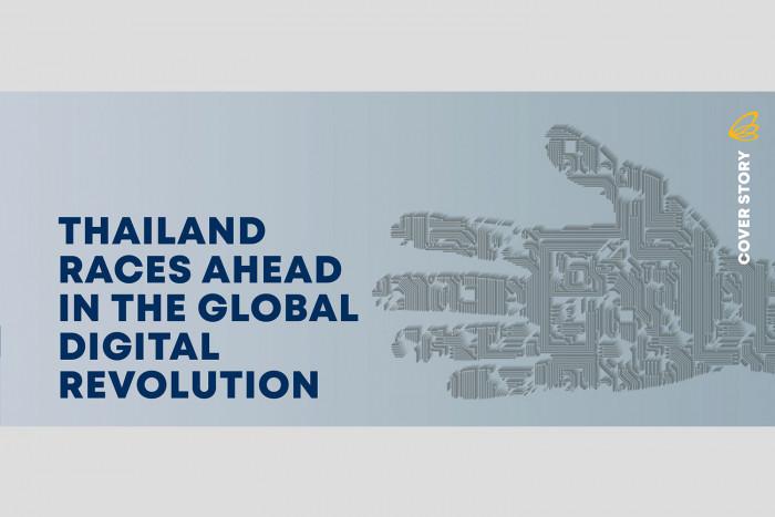 Thailand Races Ahead In The Global Digital Revolution