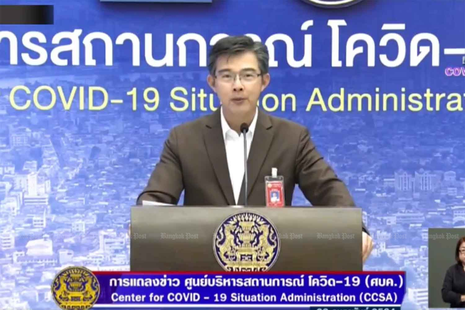 Dr Taweesilp Visanuyothin, spokesman for the Centre for Covid-19 Situation Administration, announces the Covid-19 vaccination schedule at Government House in Bangkok on Tuesday. (Screenshot)