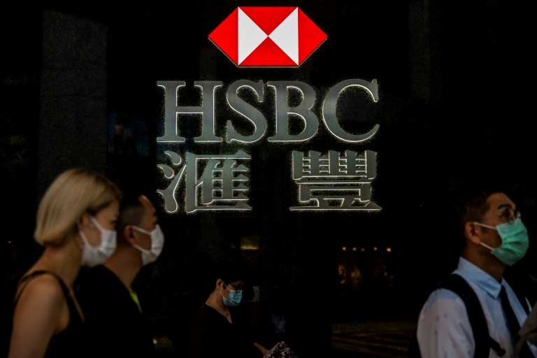HSBC plans to put a new focus on Asia as part of a strategic overhaul.