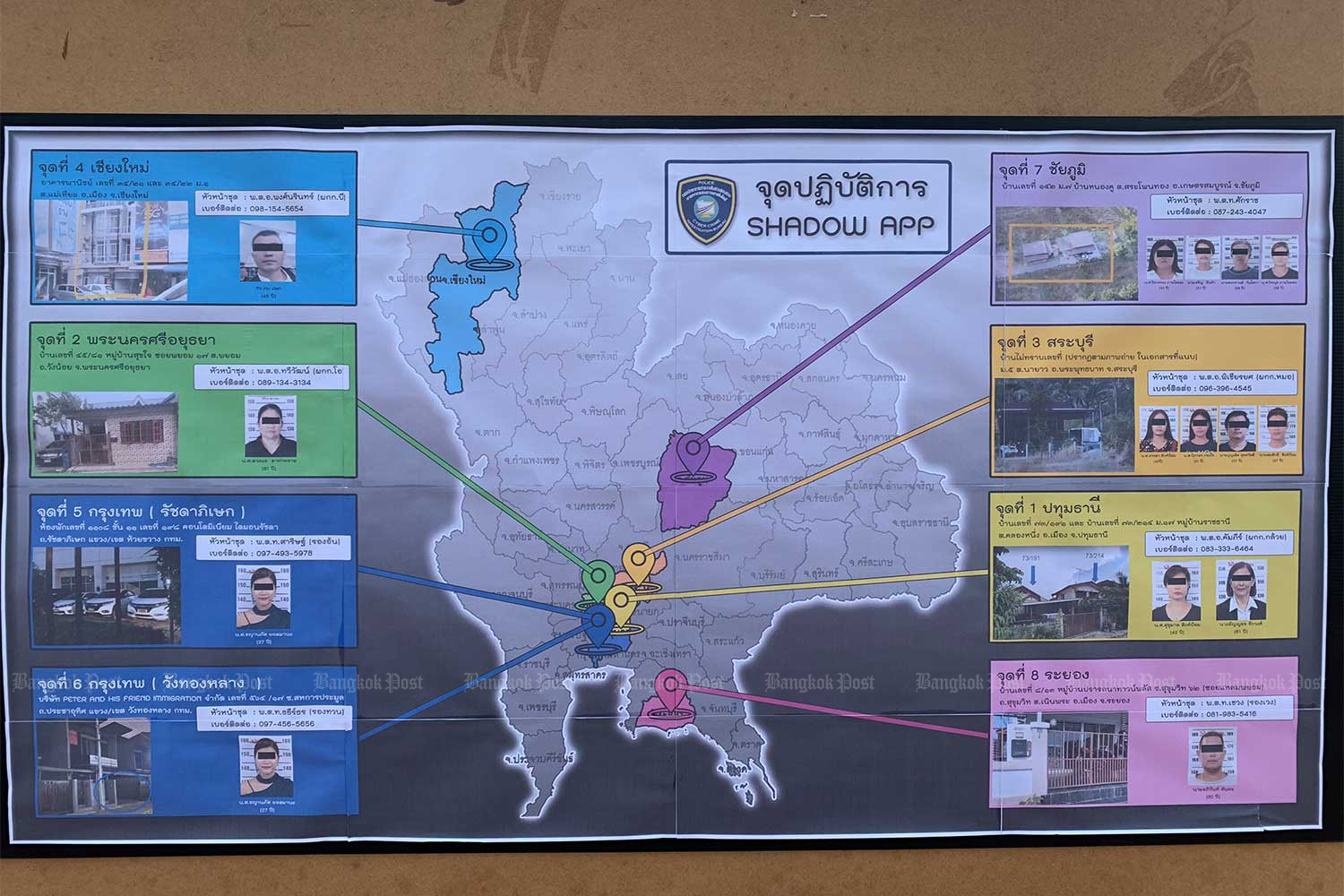 A police chart shows details of raids and suspects at eight locations in Bangkok and six provinces on Wednesday morning. (Photo: Wassayos Ngamkham)