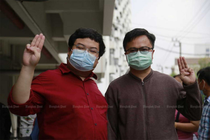 Four protest leaders denied bail again