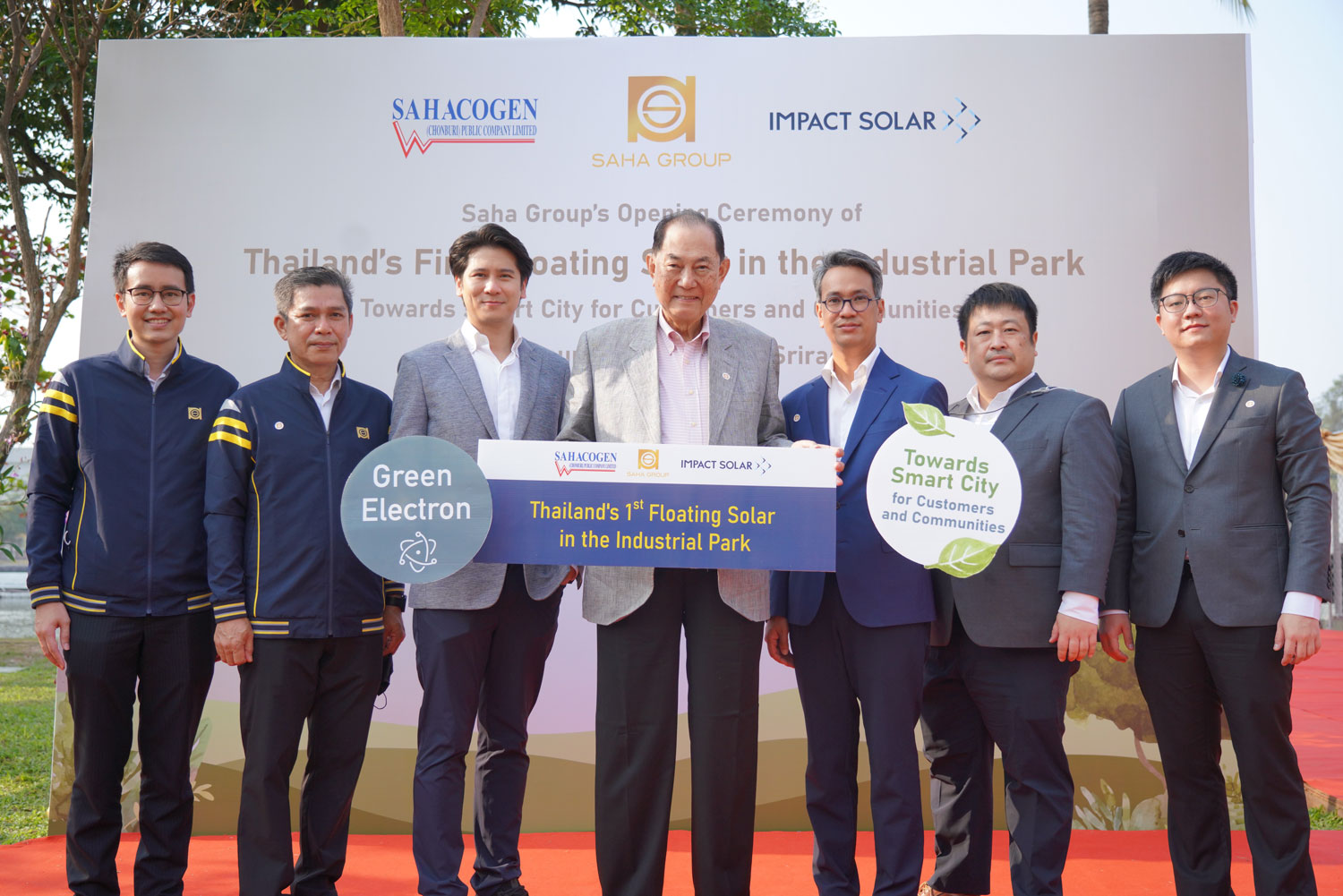 Saha Group's floating solar system to reinforce clean energy spurs clean energy revolution