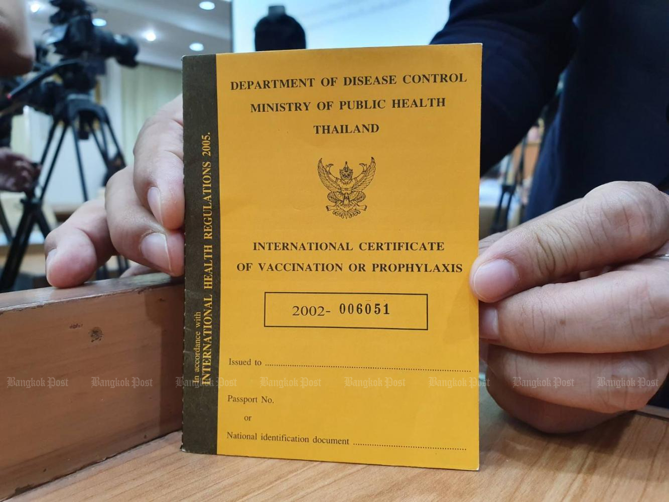 A sample of a Covid-19 vaccine passport. (Photo by The Ministry of Public Health)