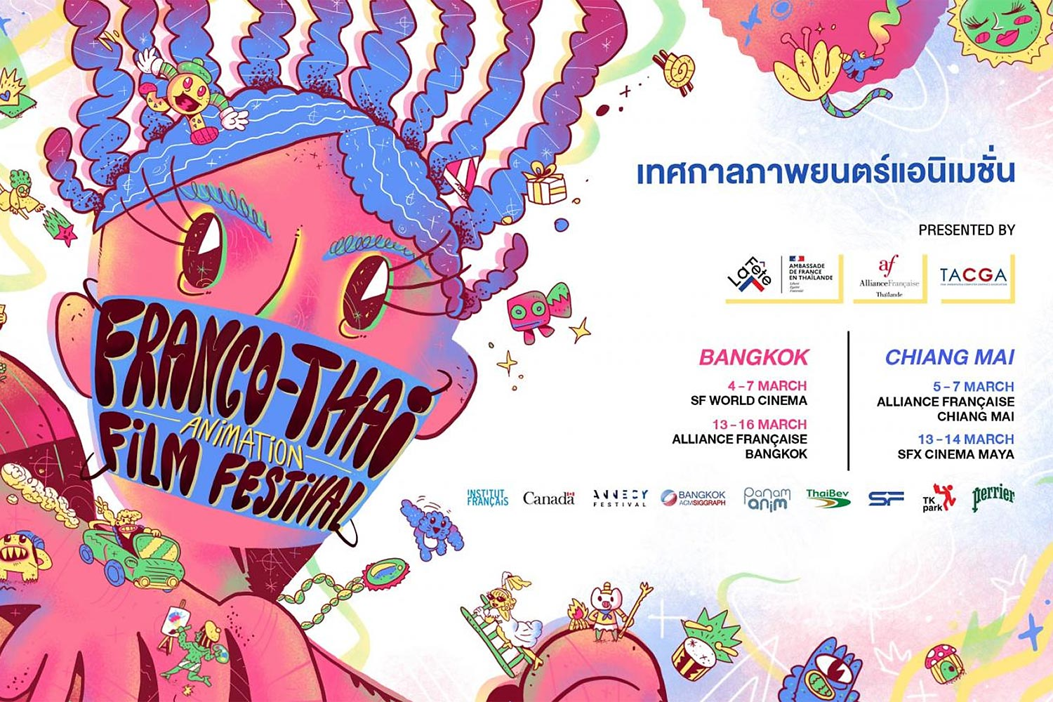 Franco-Thai animation  film fest kicks off today