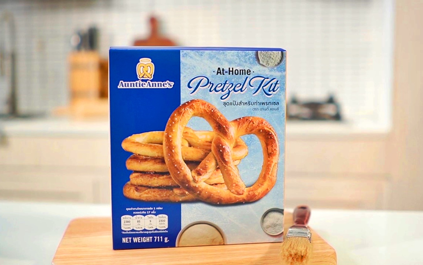Auntie Anne's brings out products for New Normal Starts with At-Home Pretzel Kit