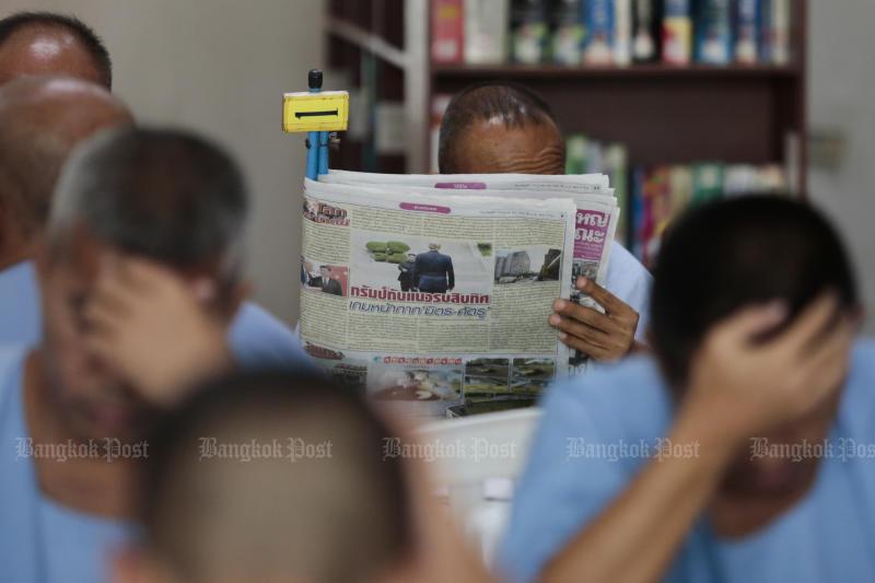 the bangkok post