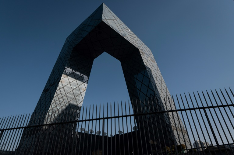 Chinese broadcaster CCTV's headquarters in Beijing.