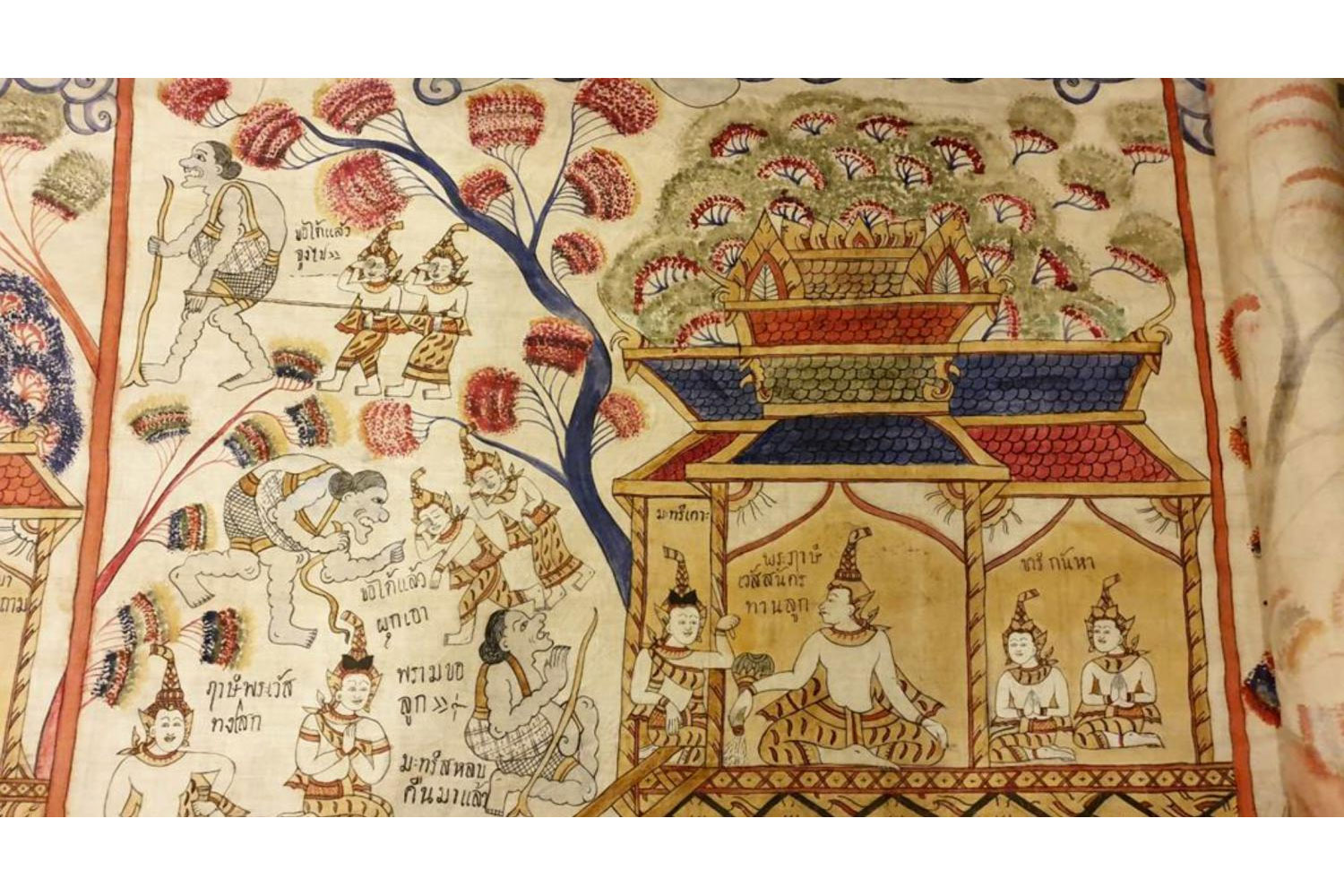 A chance to see rare textiles