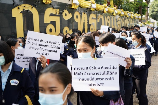 Airport workers protest over labour conditions at the Labour Ministry in Bangkok, Wednesday. (Photo: Thomson Reuters Foundation/Handout by Puwadon Onlamoon/International Transport Workers' Federation)