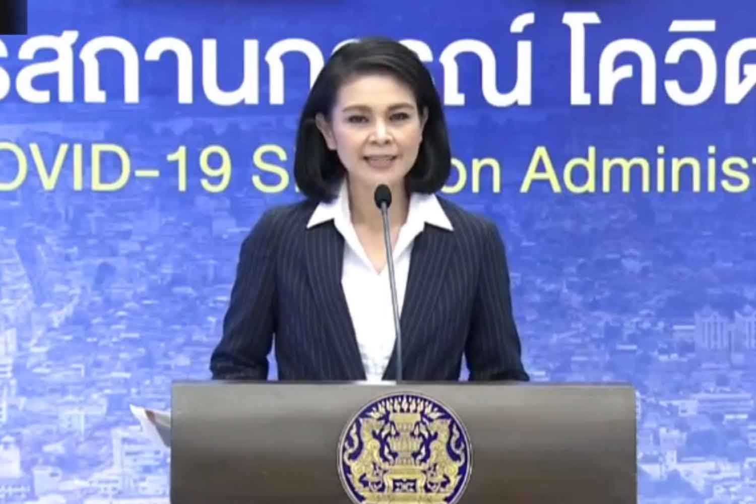 Dr Apisamai Srirangson, assistant spokesperson for the Centre for Covid-19 Situation Administration, is in her press conference at Government House in Bangkok on Wednesday. (Screenshot)