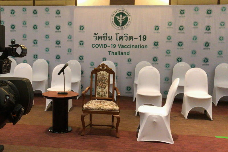 Empty chairs are pictured during a news conference held by health officials on the coronavirus disease (Covid-19) vaccination program, in Bangkok, on Friday. (Reuters file photo)