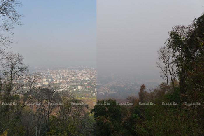 TEST YOURSELF: Why so hazy?