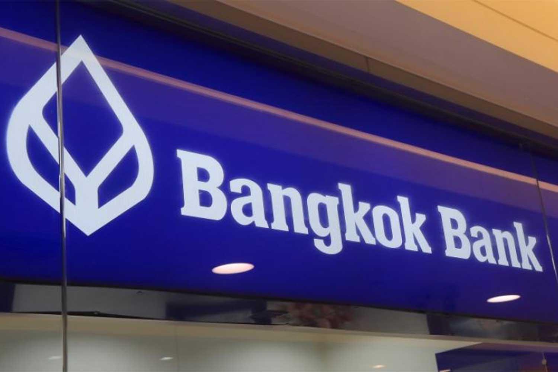 Bangkok Bank photo